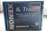Набор комплектующих для монтажа ксенона IL TRADE SLIM 9-16V