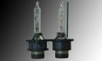 Лампа PHILIPS D4S XenEco 42402  4150K