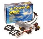 Набор комплектующих для монтажа биксенона J POWER SLIM 9-16В SLI
