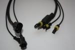 Проводка удлинитель 55 см(IL TRADE)